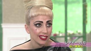 27 июня — Леди Гага посетила японское телешоу «Tetsuko's Room» в Японии.