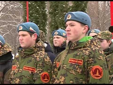 Курсанты ВПК Белгородской области получили новую форму от фонда Поколение