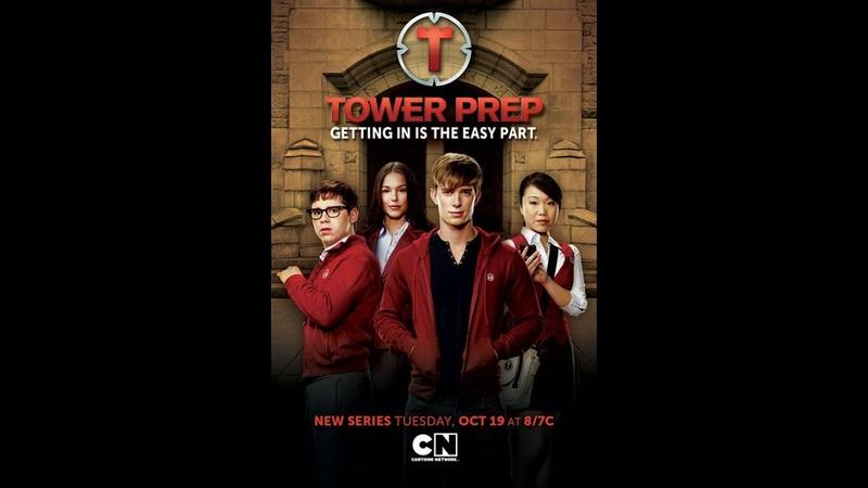 Башня Познания 1 серия детектив 2010 США Канада