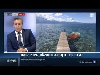 Адвокат: бывший премьер министр Молдовы, Влад Филат, украл сотни миллионов евро из банковской системы...