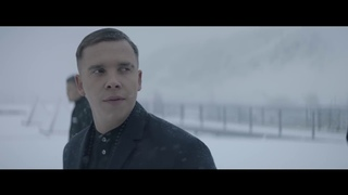 MBAND - Ниточка (2018)