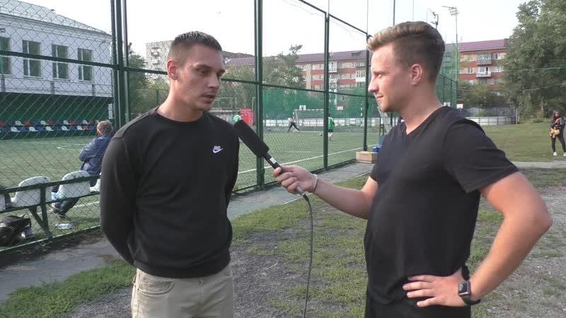 Интервью 1 тур Летний сезон 2020 Войтицкий Никита (Темп)
