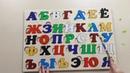 Буквы русского алфавита Обучающее видео для самых маленьких Азбука от А до Я