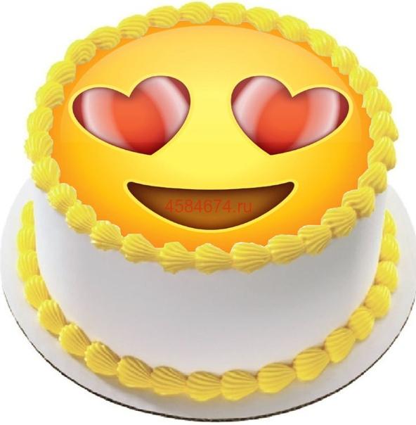 Открытка смайлик с тортом