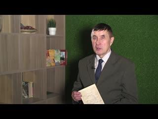 Марий Эл ТВ: Книга марийского краеведа Леонида Киртаева победила во всероссийском конкурсе