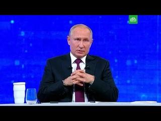Путин: никакой либерализации в сфере наркотиков быть не может