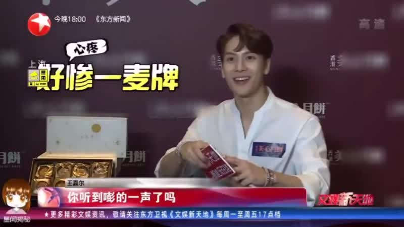 What's with jackson and mics....his reactions are always hilarious