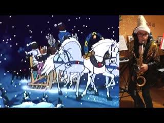 """Поздравляю с наступающим Новым годом!!!  """"Jingl bells""""  (запись 2019 года)."""