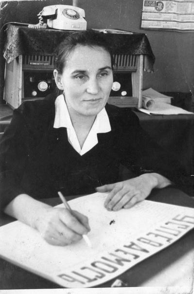 Иванова Марина Алексеевна, учитель биологии и химии, 1968 год.