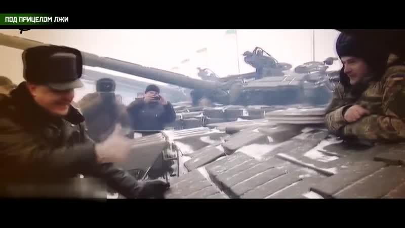 ПОД ПРИЦЕЛОМ ЛЖИ. День защитника Украины. Выпуск №104.