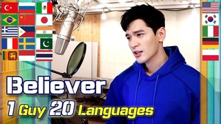 Believer (Imagine Dragons) 1 Guy Singing in 20 Languages | Multi-Language Cover by Travys Kim