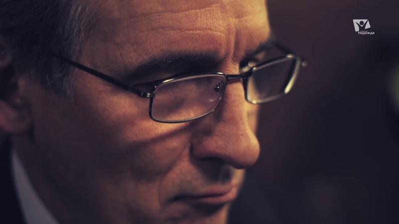 В поисках истины с Евгением Зайцевым | Трейлер