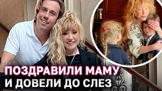 Лиза и Гарри трогательно поздравили Аллу Пугачеву с днем рождения