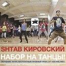 Личный фотоальбом Shtab Kiza