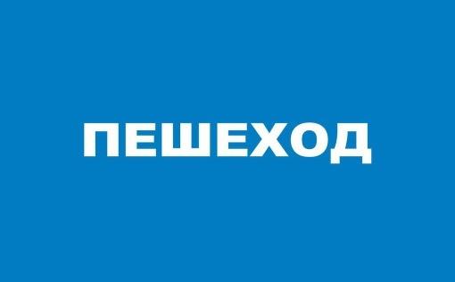 Автопартнер Крым   ДТП ДПС