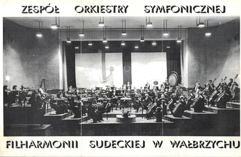 Симфонический оркестр Польша. г. Валбжих. 1993 г.