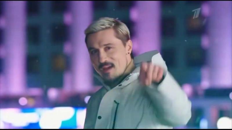 Дима Билан - Про белые розы (Новогодняя ночь на первом 2020)