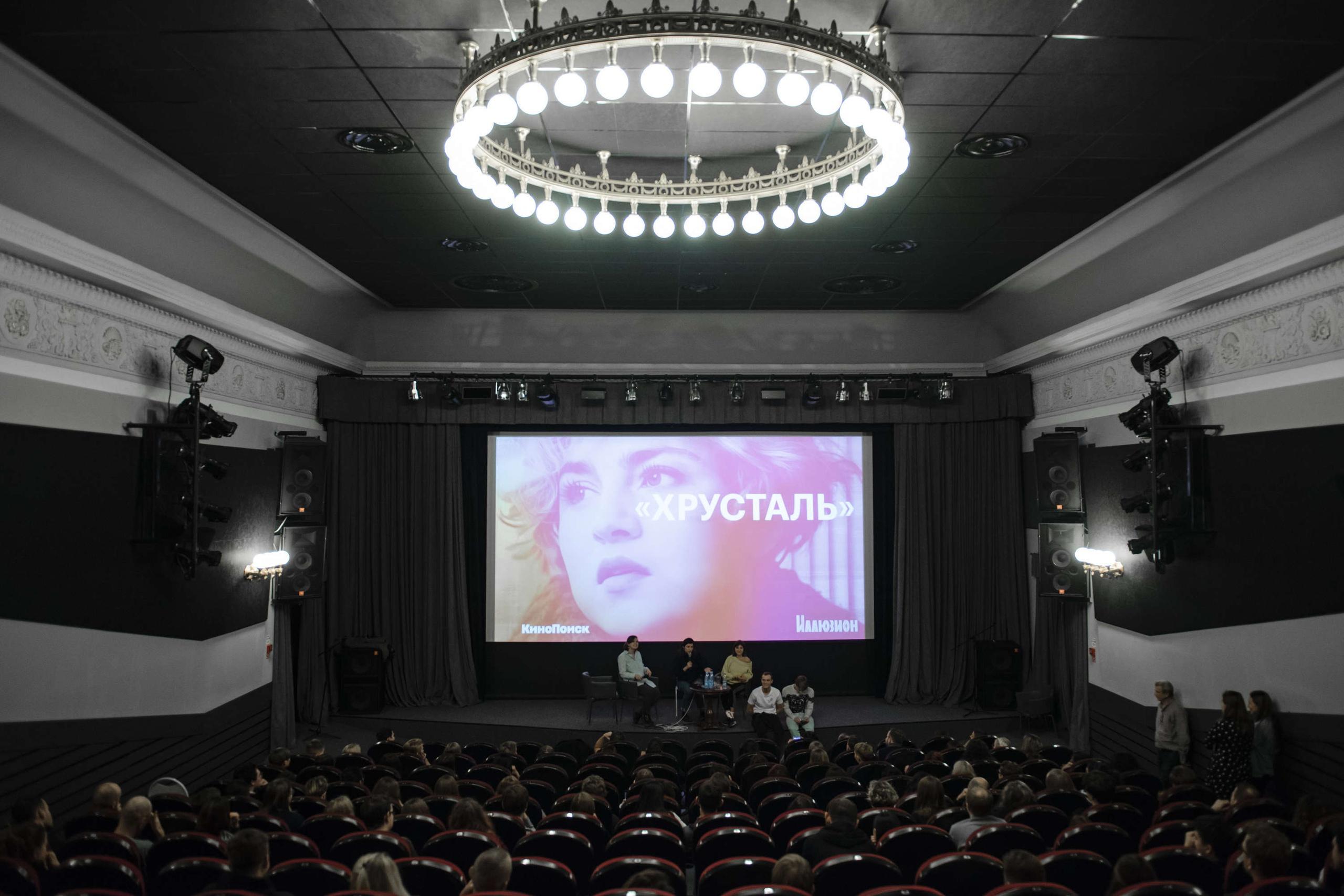 Режиссер Дарья Жук, актеры Алина Насибуллина, Иван Мулин и Ю
