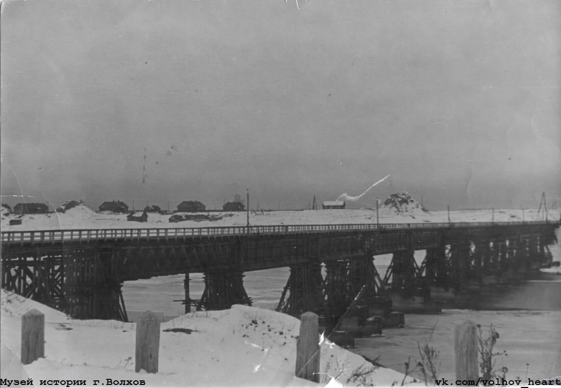 Старый новый мост