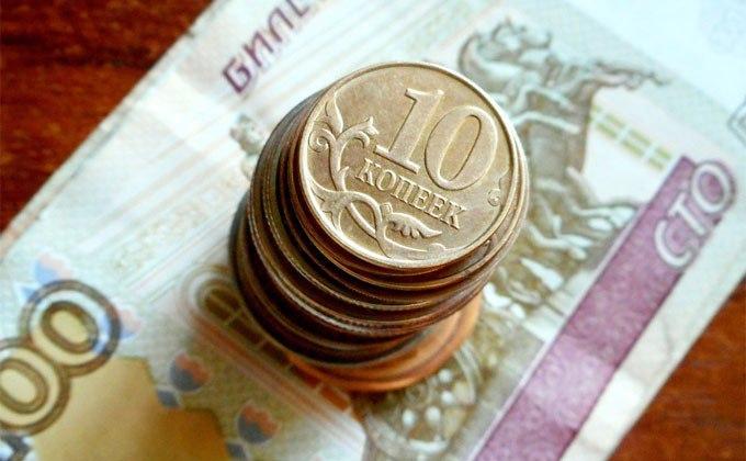 Жители Карачаево-Черкесии смогут обменять мелочь на банкноты