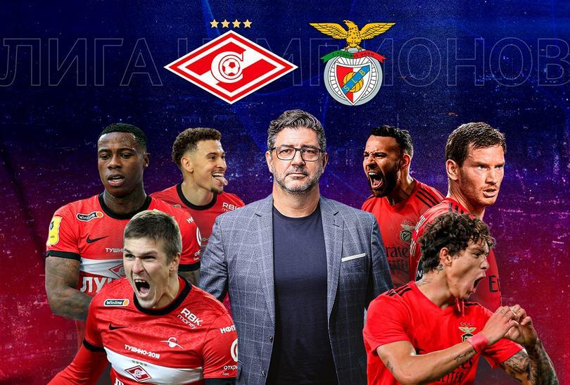 «Спартак» сыграет с «Бенфикой» в квалификации Лиги чемпионов