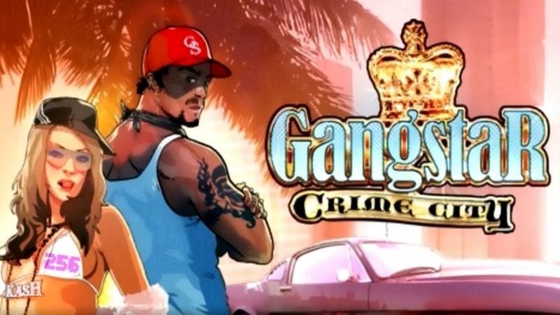 Gangstar Crime City прохождение