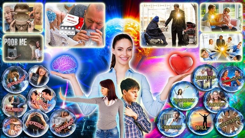 Альцион Плеяды 80 физическое, психо-эмоциональное здоровье, стресс, тревога, депрессия,