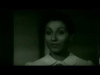 Birisigün, gecəyarısı... (film, 1981)
