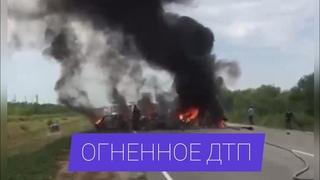 4 автомобиля столкнулись в Саратовской области