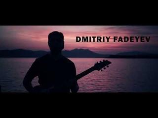 Dmitriy Fadeyev - Ocean