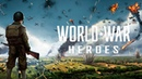 Лучшие мобильные игры в 2020 World War Heroes