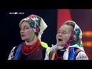 Фольк-music № 437 06.05.2018 р.- Полтавська обл.- 9