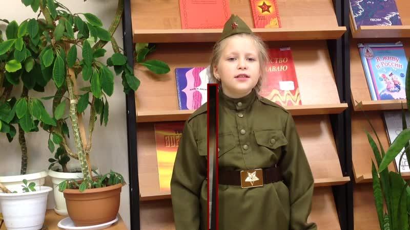 Закаты алые Кобялко Мария 7 лет