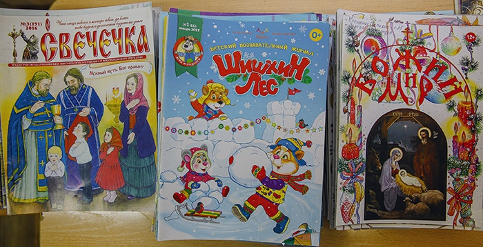 Рождественское семейное чтение., изображение №8