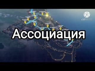 """Выиграли судебные дела по ООО """" Газпром межрегионгаз ,,  также вернули похищенные деньги со счета."""