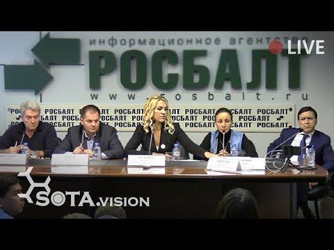 Пресс-конференция по ситуации в НИИ детской онкологии и гематологии НМИЦ им. Н.Н. Блохина