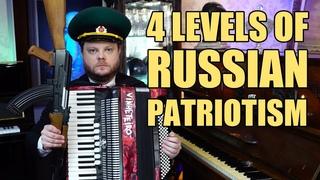 4 Levels of Russian Patriotism