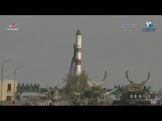 Пуск и вывод на орбиту РН Союз-2.1а с грузовым космическим кораблём Прогресс МС-14