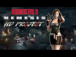 Resident Evil 3 (Seamless HD Project) HARD #1