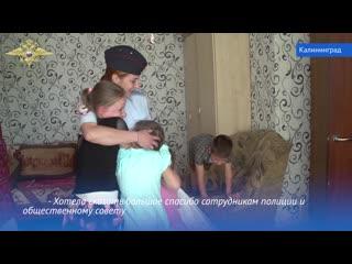 Сотрудники МВД России провели ко Дню знаний социальную акцию Помоги пойти учиться