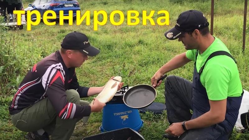 Тренировка в Белавино КАРП